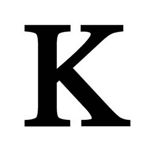 Village Wrought Iron Let K M Letter K Medium In 2021 Letter K Letter K Tattoo Letter K Font