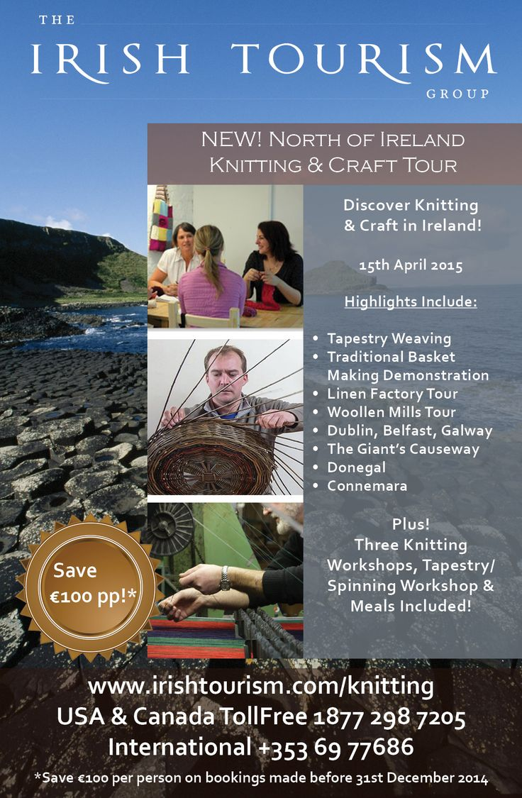 Save €100 per person on our brand new Knitting tour of the North, Northwest & West of Ireland. http://www.irishtourism.com/website-tours/northern-tour-sm/4644# #knitting #knit #design #Ireland #tours #travel #gift #project #workshop