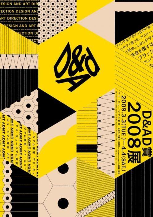 Japanese Poster: D: Exhibition Of Creative Awards. 2008 - Gurafiku: Japanese Graphic Design