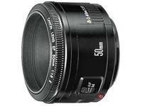 Køb Canon EF objektiv - 50 mm (2514A011), pris 836 kr. inkl. fragt.