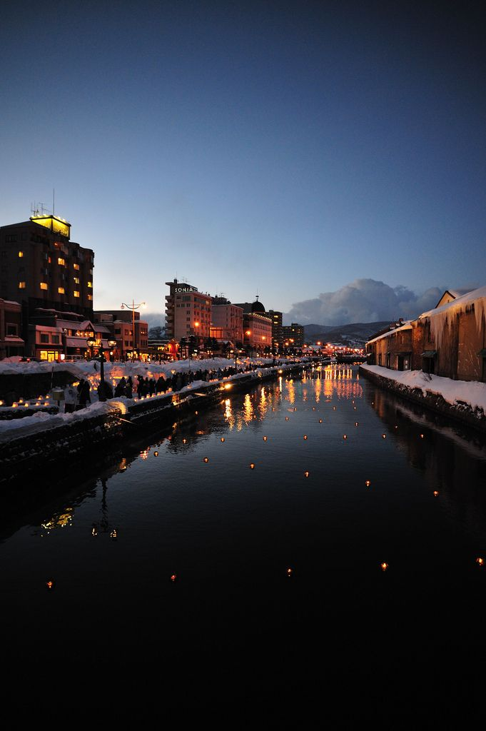 Otaru Canal, Hokkaido, Japan