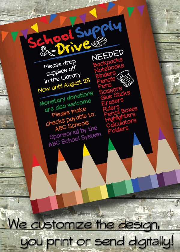 School Supply Drive ~ Church or Community Event ~ 5x7 Invite ~ 8.5x11 Flyer ~ 11x14 Poster ~ 300 dpi Digital Invitation by DitDitDigital on Etsy