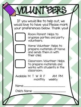 This is a quick parent volunteer sheet that I whipped up for Meet the Teacher Night. There are other volunteer opportunities throughout the year, but I usually just send home sign-up forms as they come along. This way parents aren't overwhelmed!