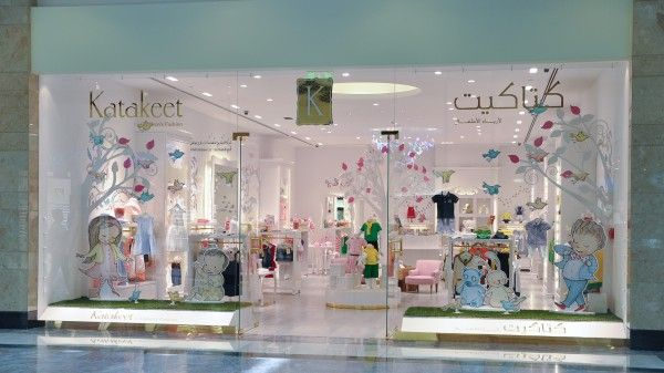 The shop includes brands from Burberry, Baby Dior, Rykiel Enfant, Fendi and Tartine et Chocolat.