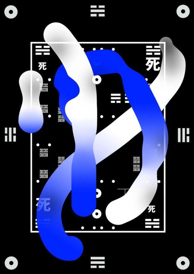 Poster Japan Design