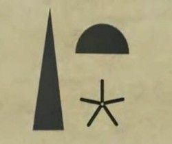 "sirius hieroglyph- The hieroglyph representing Sirius contains three elements: a ""phallic"" obelisk (representing Osiris), a ""womb-like"" dome (representing Isis) and a star (representing Horus)."