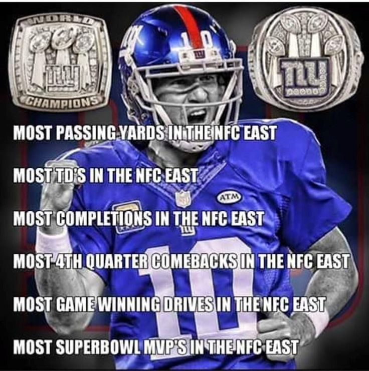 How can anyone say Eli isn't one of the ELI-tes?!