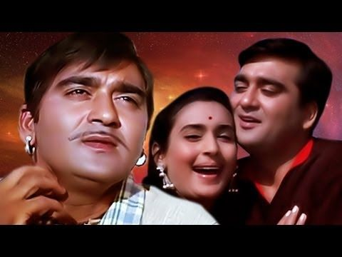 Lets make the weekend more romantic by watching this beautiful movie #Milan starring #SunilDutt & #Nutan
