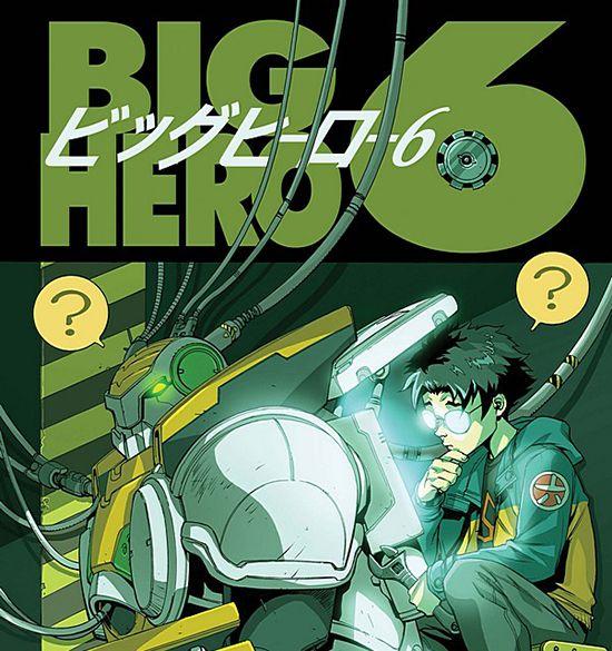 Big-Hero-6-header Disney's first Marvel film.