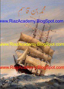 Riaz Academy: MUHAMMAD BIN QASIM by ASLAM RAHI (E-BOOK) FREE DOWNLOAD