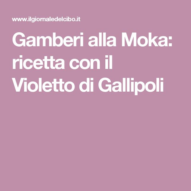 Gamberi alla Moka: ricetta con il Violetto di Gallipoli