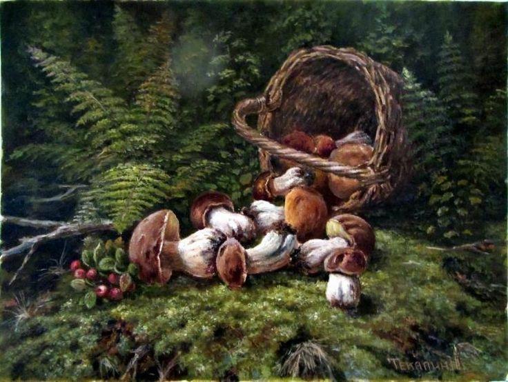 Текалин Никита. Натюрморт с грибами