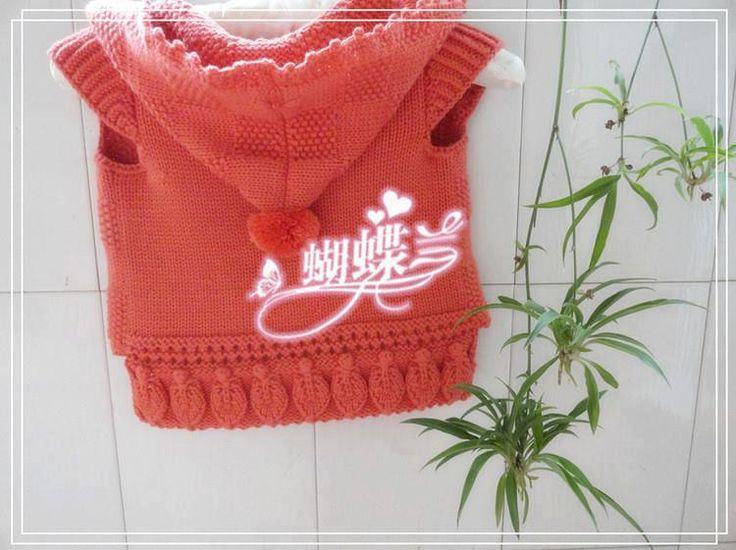 Ekadınca Kadın ve Moda Sitesi | 2013 bebek örgü kazak hırka modelleri | http://www.ekadinca.com