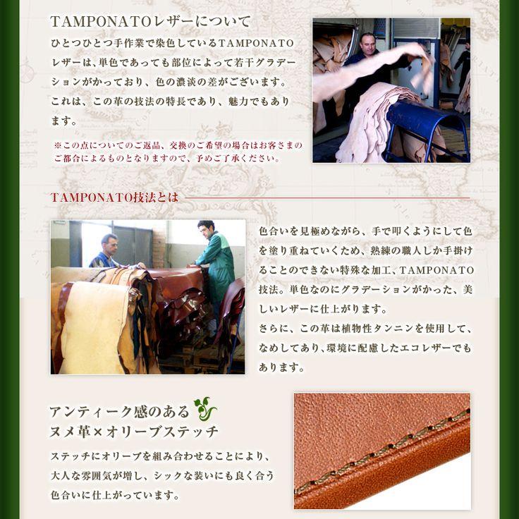 Milagro ミラグロ イタリア製ヌメ革 タンポナートレザーシリーズ(テラローザ) 6連キーケース ca-s-526 詳細