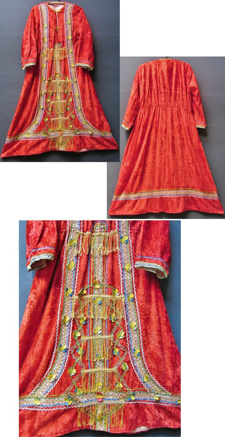 Female dress from Türkmen villages in the Dinar district (Afyon province), e.g. in the valley of Çölovası.  Part of the traditional bridal/festive costume, mid-20th century.  Velvet, adorned with several kinds of ribbons, patchwork, needle lace and fringes.  (Inv.n° kle006 - Kavak Costume Collection - Antwerpen/Belgium).