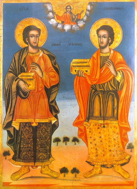 SAINTS COSMAS AND DAMIAN - Cerca con Google