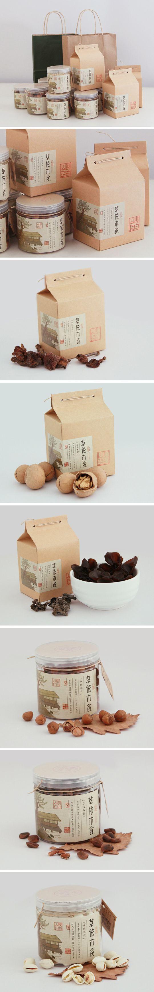 草依木食商标设计/中文标志设计/干果包装... Delicacies From The Mountains PD