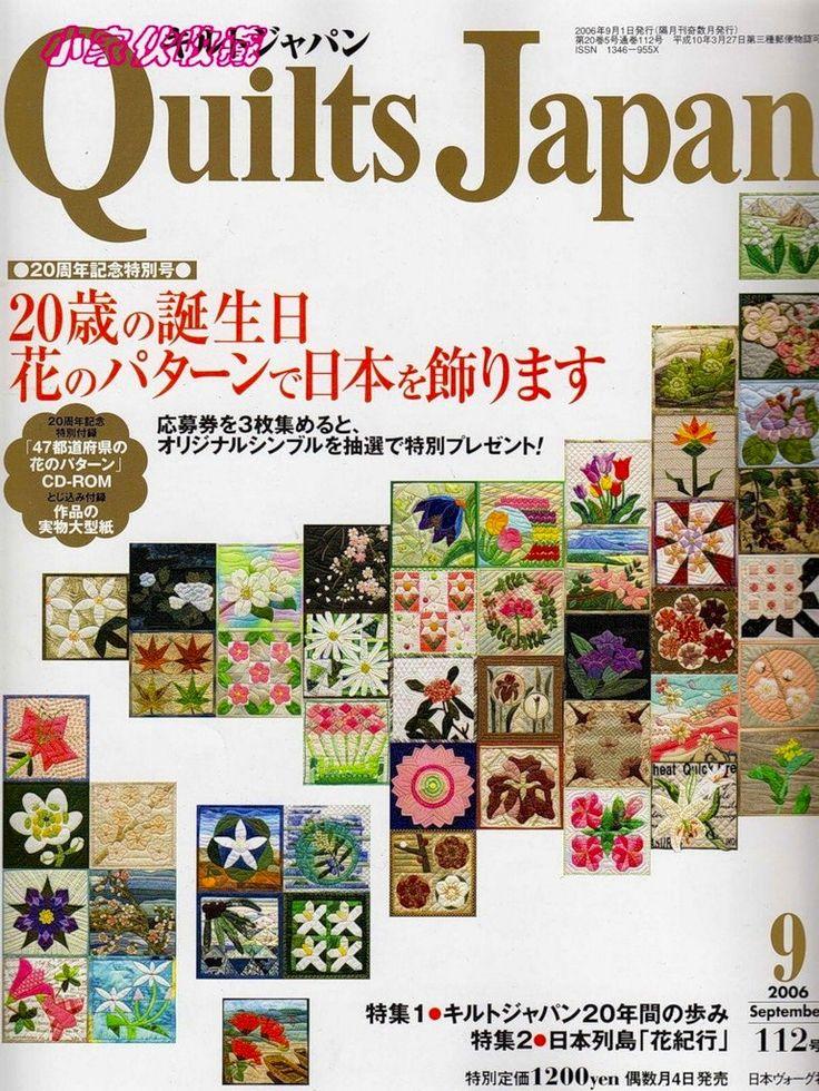 Really lovely issue with lots of quilts to see inside Альбом«Quilts Japan 9-2006 no112»/япония,пэчворк/. Обсуждение на LiveInternet - Российский Сервис Онлайн-Дневников