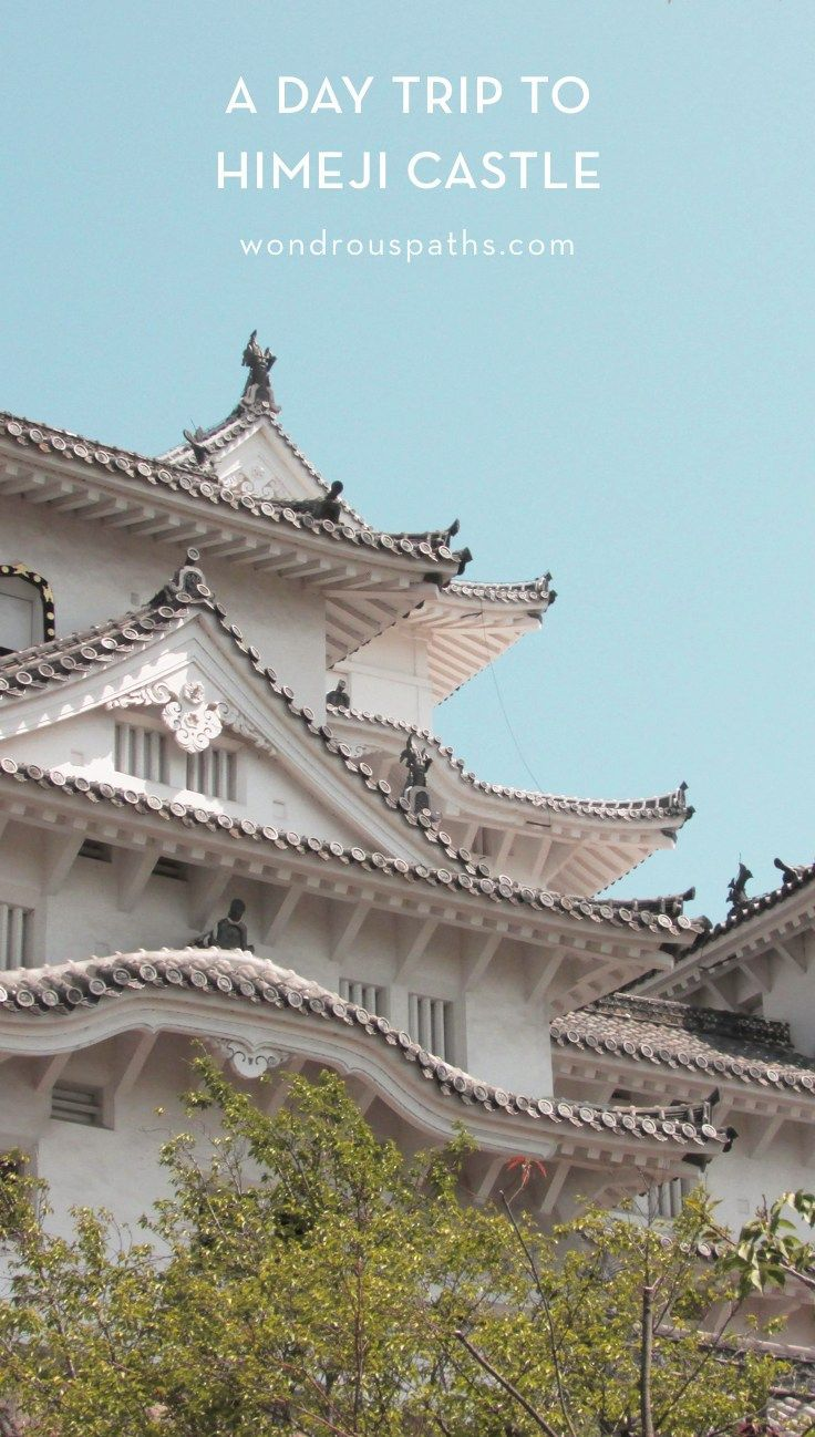 Himeji castle: the largest and most visited castle in japan — the.