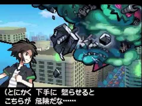 Pokemon Black 2 Ghost Eraser 3