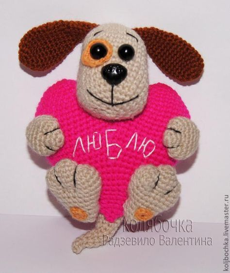 Предлагаю к празднику связать сердечного пёсика.Игрушка моя авторская.С игрушкой можете делать что хотите,можно дарить,можно продавать,не забывайте благодарить или указывать автора игрушки,вам не сложно,мне приятно.Всем желающим лёгких петелек! Условные обозначения :вп - воздушная петлясбн - столбик без накидауб - убавкапр - прибавкасс - соединительный столбик. Сердце.