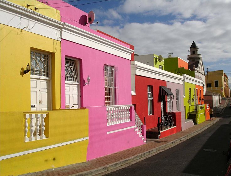 Bo-Kaap houses Cape Town