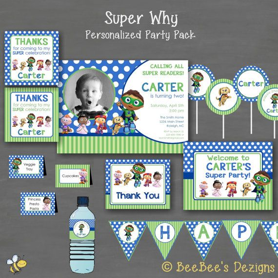 Super Why Birthday Party Invitation w/ by BeeBeesDezigns on Etsy