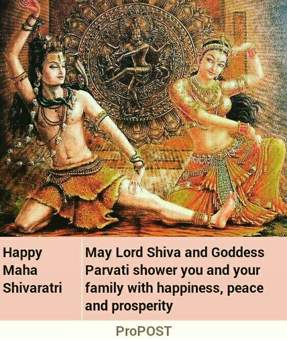 Happy Maha Shivratri 07th Mar 2016 ProPOST download link: http://propost.in  #quotes #wishes #mahashivratri #shivratri #lordshiva #godessparvati #parvati #divine #shiv #india #inspirationalquotes #inspiring #sayings #deepthoughts #deepquotes #positivity #positivequotes #ProPOST #android #app #googleplaystore