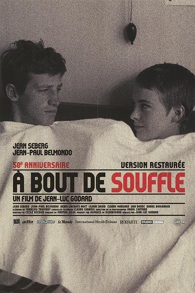 (Paris) À bout de souffle a film by Jean-Luc Godard with Jean Paul Belmondo, Jean Seberg and Daniel Boulanger