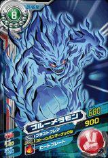 D1-45 - Wikimon - The #1 Digimon wiki