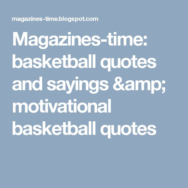 Best Motivational Quotes For Students: 1000+ Basketball Quotes On Pinterest