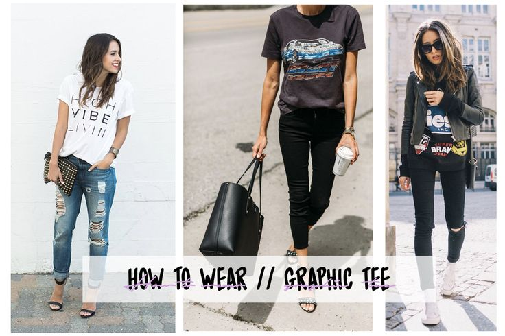 Life with Gabriela: ☆ how to wear // Graphic tee ☆