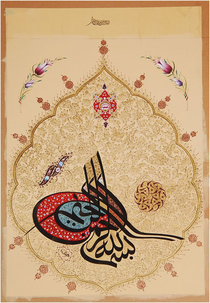 ::::♡ ♤ ♤ ✿⊱╮☼ ☾ PINTEREST.COM christiancross ☀❤ قطـﮧ‌‍ ⁂ ⦿ ⥾ ⦿ ⁂  ❤U •♥•*[†] ::::islamic ~ arabic calligraphy art
