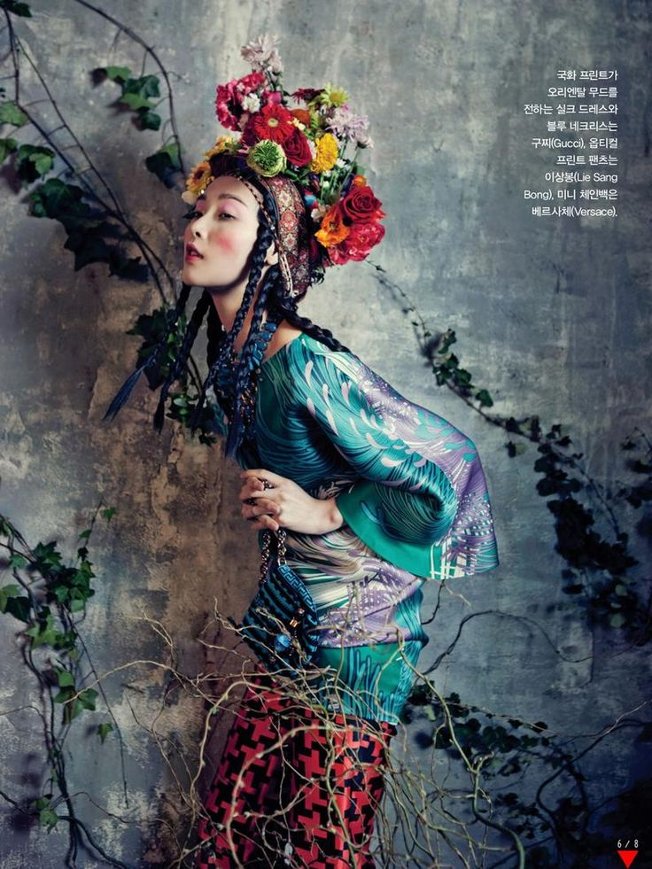 Sung Hee Kim by Bo Lee for Vogue Korea, Feb 2013.