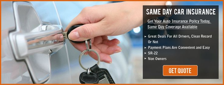 Buy Car Insurance For Senior Citizens online through a simple, easy and hassle free process.