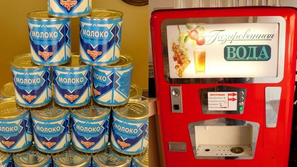 Stacks of tinned condensed milk and Soviet drink-dispensers can be found throughout the GUM. (Pete Seaward)