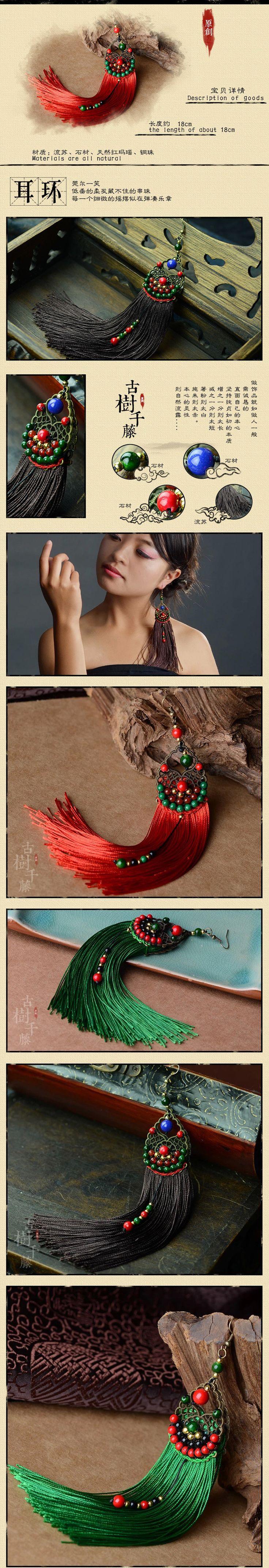 Aliexpress.com: Peacock Ethnic Jewelryより信頼できる イヤリング サプライヤからステージ パフォーマンス新しい オリジナル エスニック ジュエリー ロング ヴィンテージタッセルシングル イヤリング 、国家風自然瑪瑙中国イヤリングを購入します