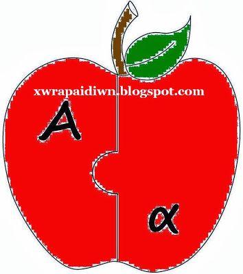 """""""Ταξίδι στη Χώρα...των Παιδιών!"""": Μικρά, μεγάλα γραμματάκια...πάνω σε κόκκινα μηλαράκια!"""