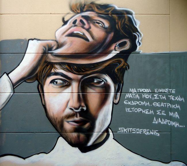 Street art Greece. Artits:  Skitsofrenis - Kalamata.
