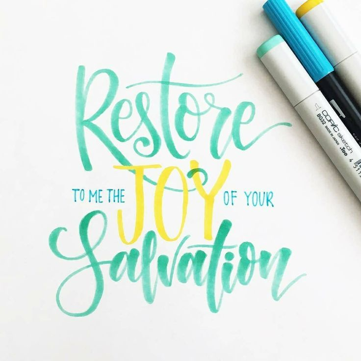 "Beautiful lettering by @elvenstar - ""Restore to me the joy of your salvation and grant me a willing spirit, to sustain me."" ‭‭Psalm‬ ‭51:12‬ ‭NIV‬‬"