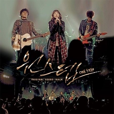 (予約販売)OST / ワンステップ [韓国映画] [ OST ] [CD] 韓国音楽専門ソウルライフレコード - Yahoo!ショッピング - Tポイントが貯まる!使える!ネット通販