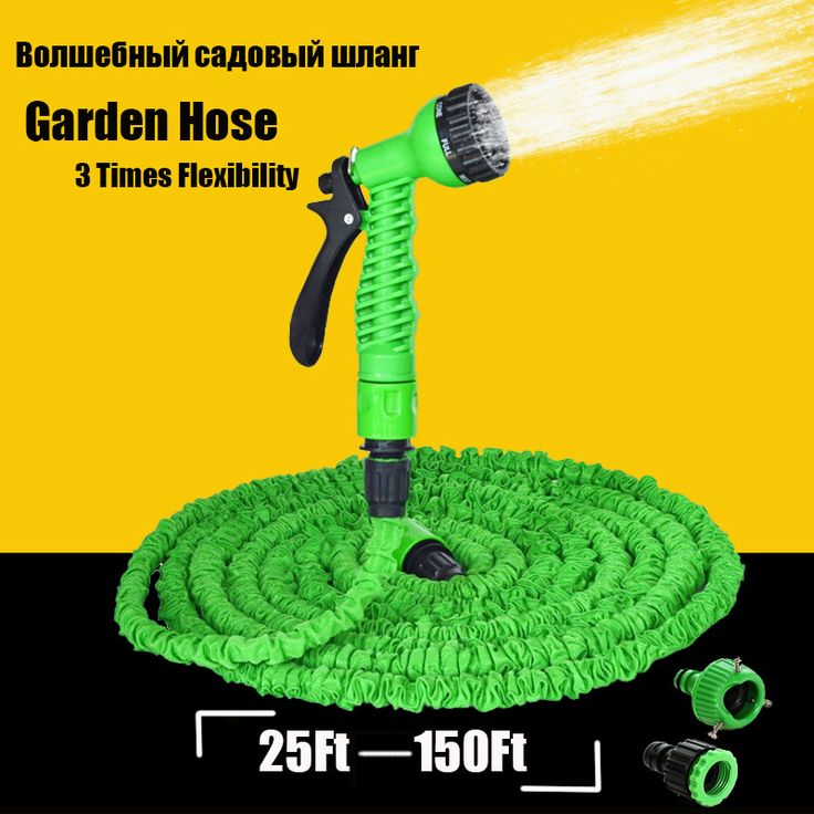 25-150FT Expandable Magic Flexible Garden Hose For Car Water Pipe Plastic Hoses To Watering With Spray Gun Garden Watering Cool