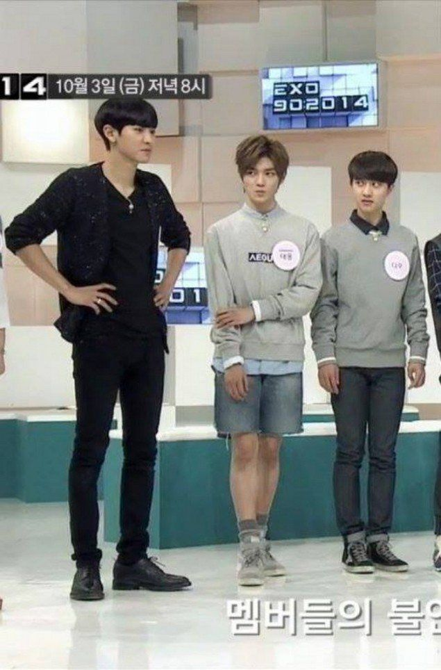 Exo Kai Height : height, Netizens, Think, EXO's, Chanyeol, Taller, Listed, Height, Allkpop.com, Funny,, Memes,