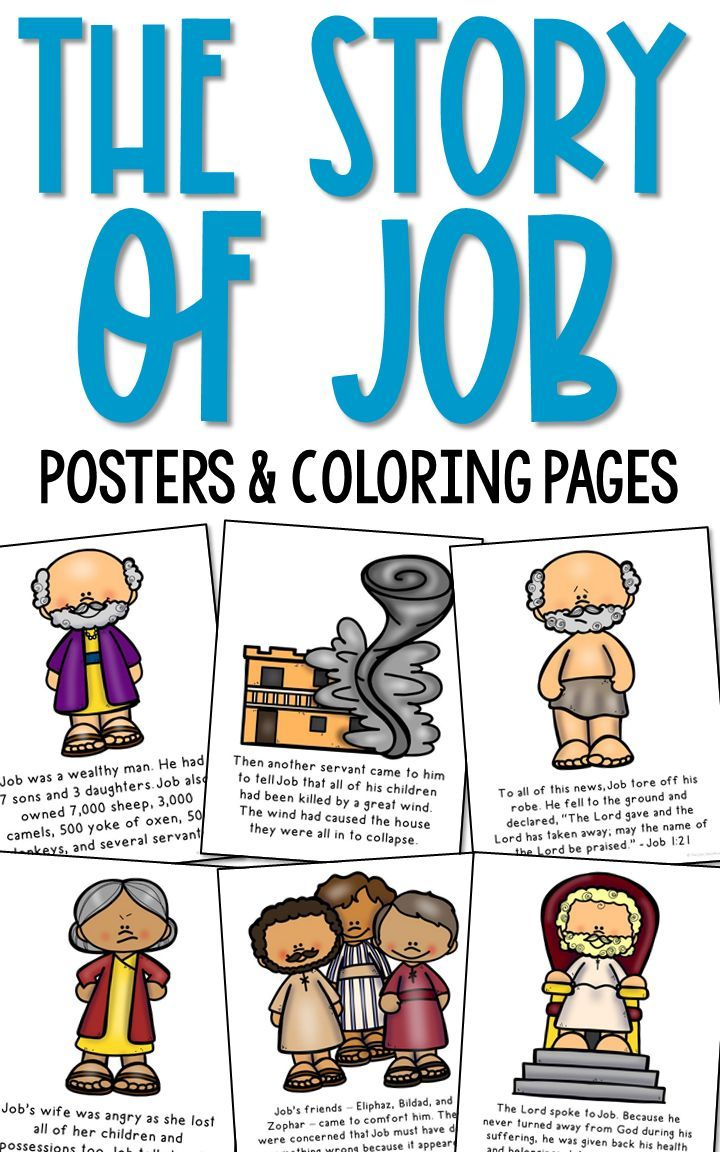 The Suffering Of Job Bible Story For Kids This Set Of 10 Coloring Pages And 10 Posters Have Been Created Bible Stories For Kids Job Bible Bible Study For Kids