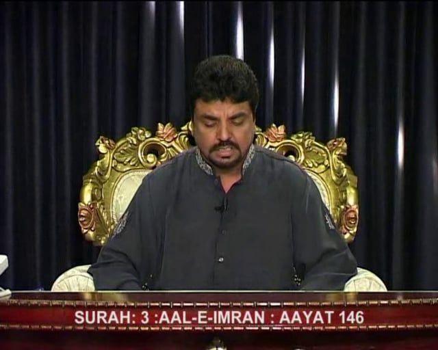 Lecture Sabar-e-Nafs  By Mr. Babar. R. Chaudhry Arrahman Arraheem Network  #ARAR #Patience #Determination #Sabar #Quran