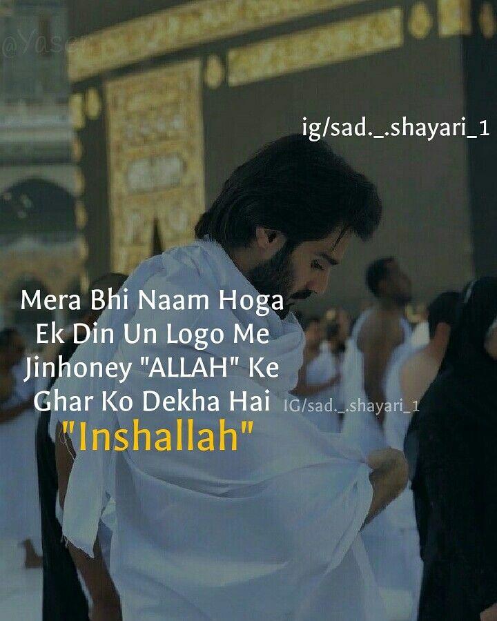 Pin On All Shayari