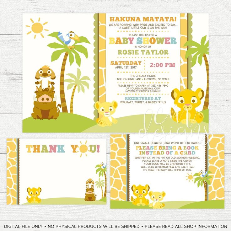 Lion King Baby Shower Combo Package (Invite, Book Card, and Thank you card included)
