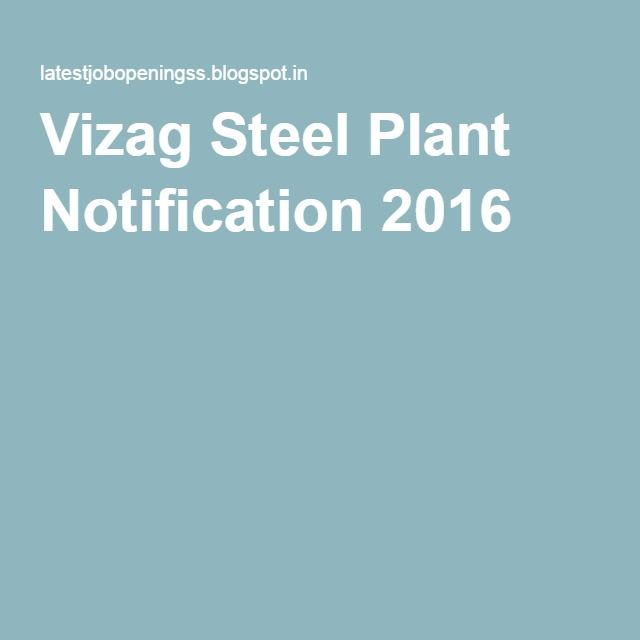 Vizag Steel Plant Notification 2016