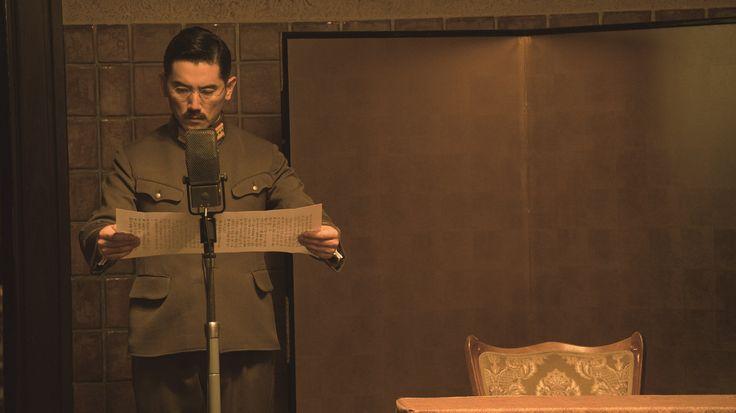 映画『日本のいちばん長い日』玉音放送
