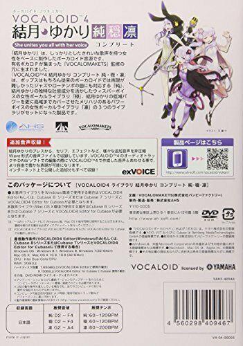 Vocaloid4 Yuzuki Yukari Complete Jun On Rin Windows Sahs